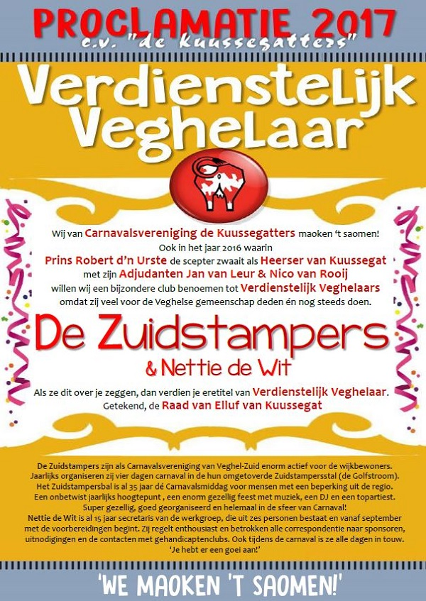 vv_poster_600x847
